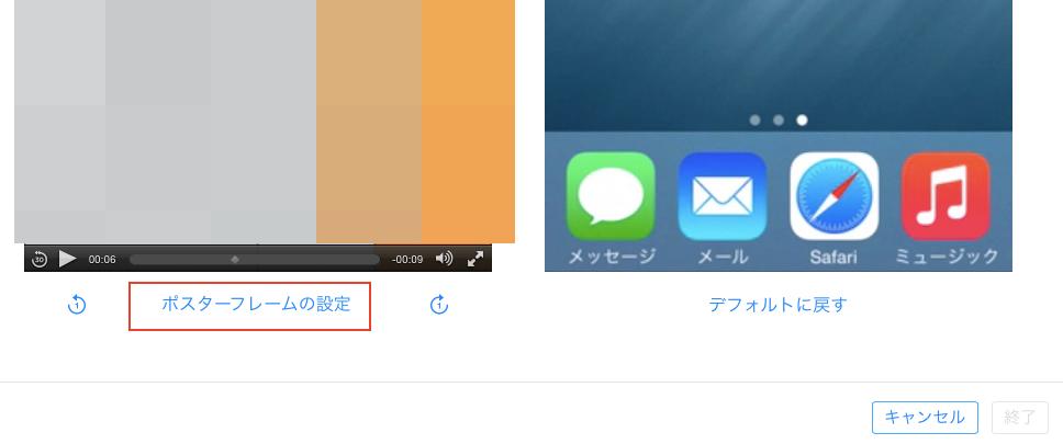 スクリーンショット 2014-10-21 9.08.10のコピー.png