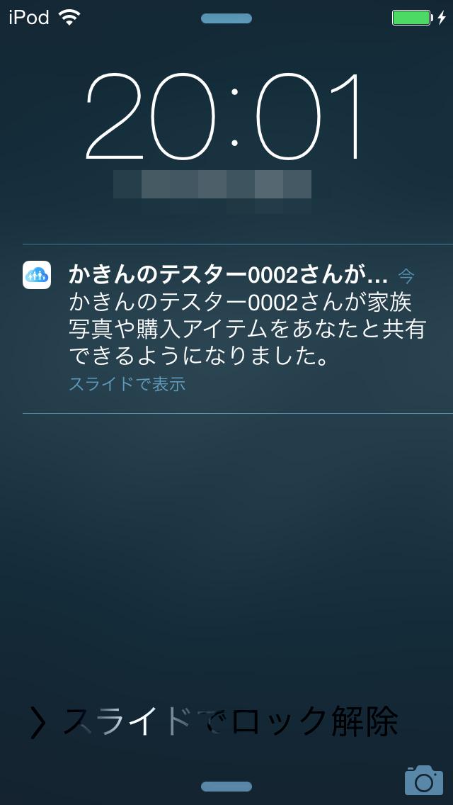 Screen Shot 2014-10-26 at 20.02.41.png