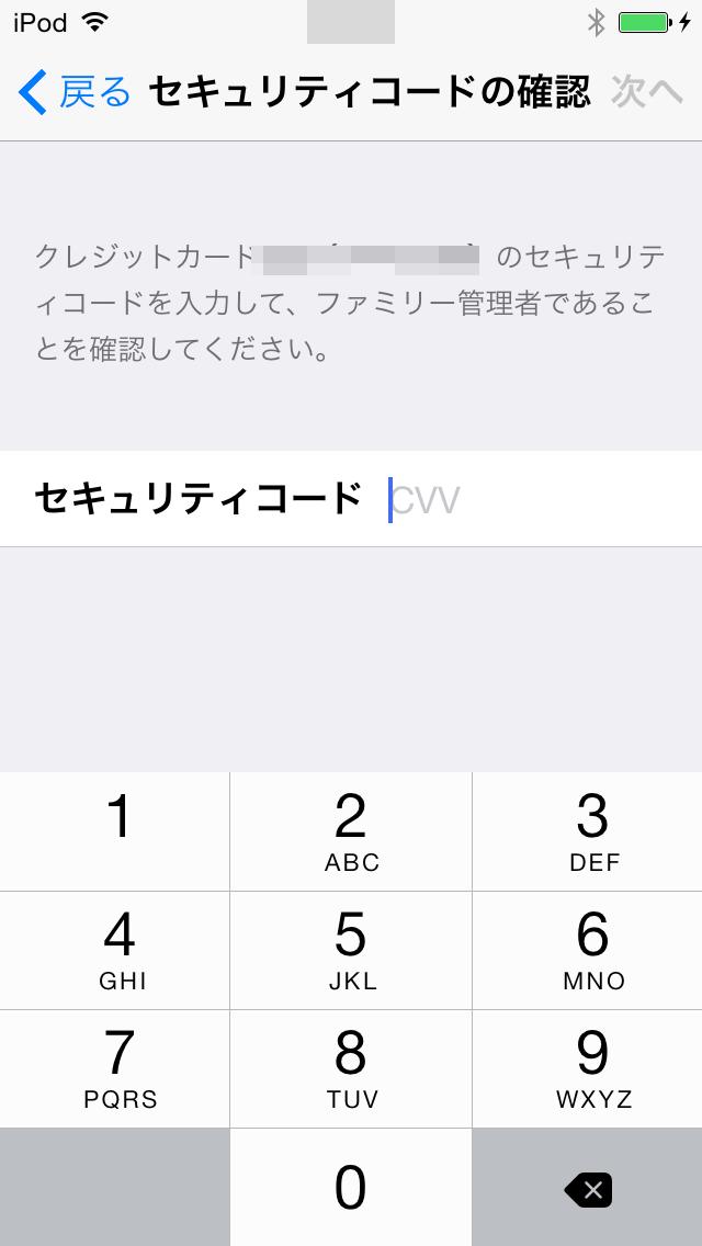 Screen Shot 2014-10-26 at 18.05.37.png