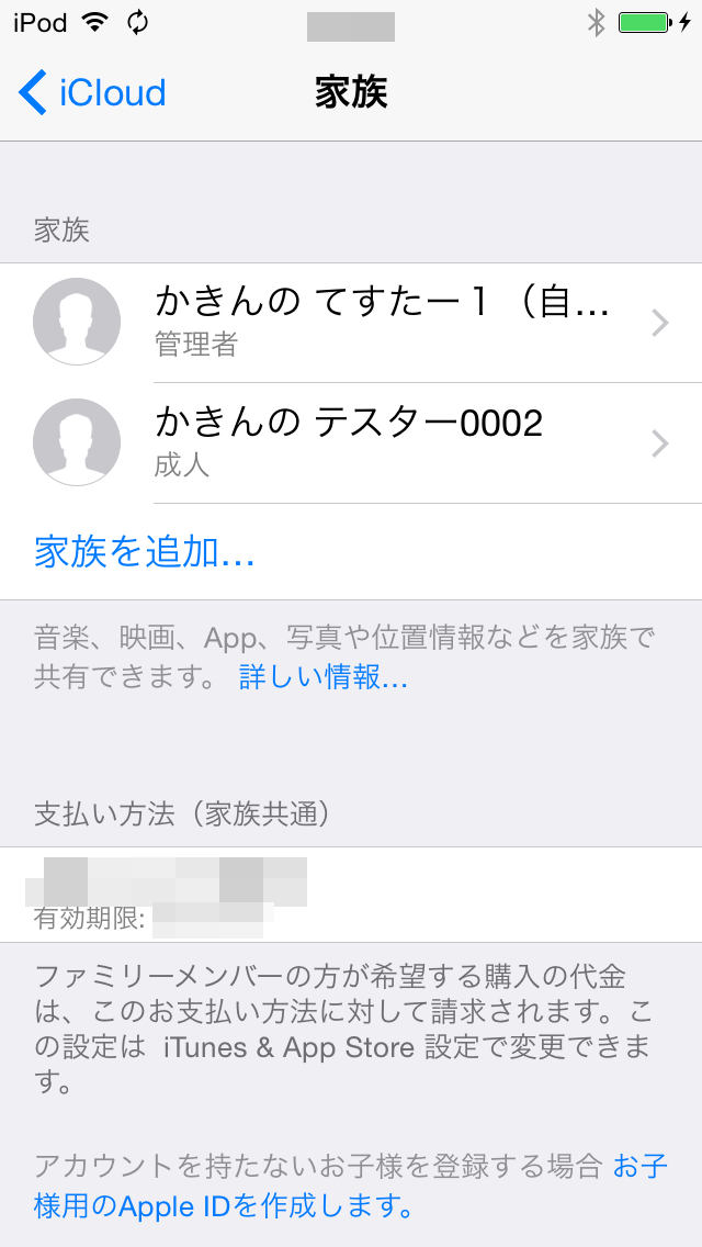 Screen Shot 2014-10-26 at 20.03.19.png
