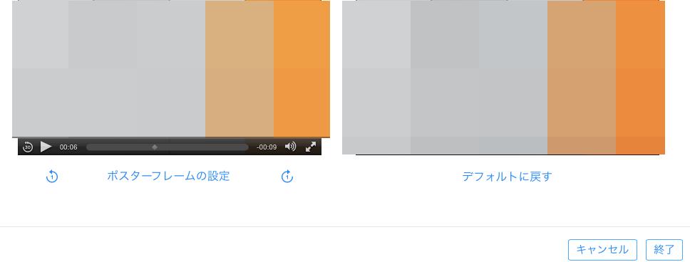 スクリーンショット 2014-10-21 9.08.36のコピー.png