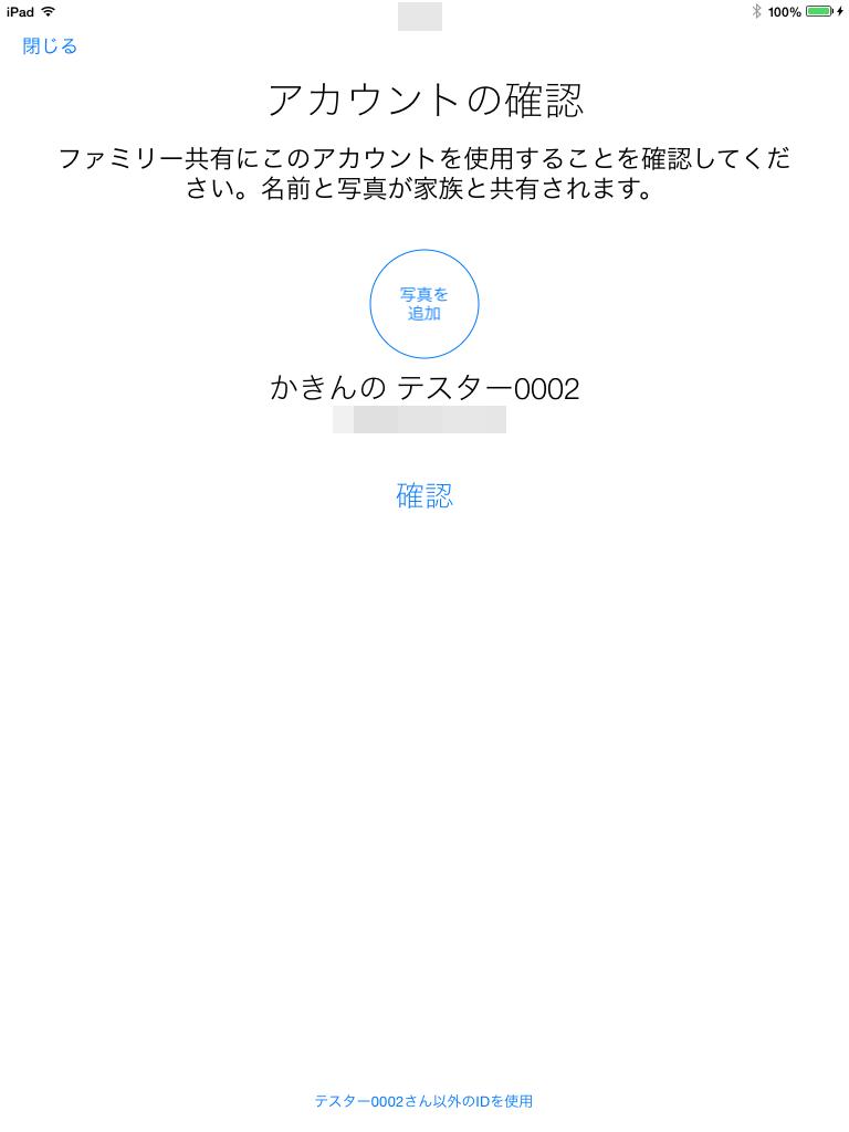 Screen Shot 2014-10-26 at 20.01.35.png