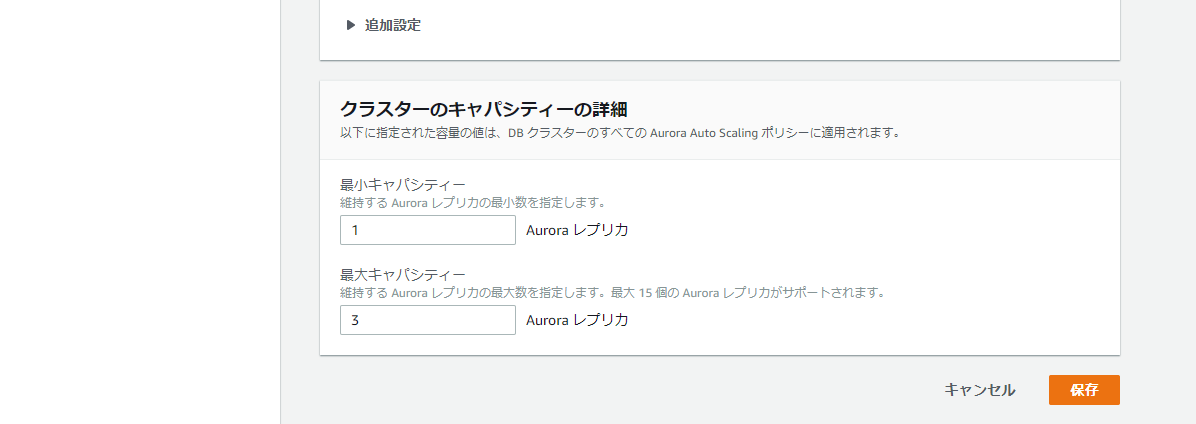 aws_as5.png