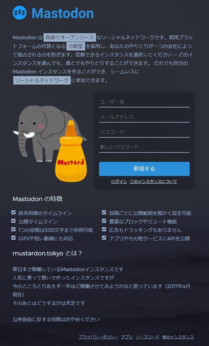 SnapCrab_NoName_2017-4-15_19-9-8_No-00.png