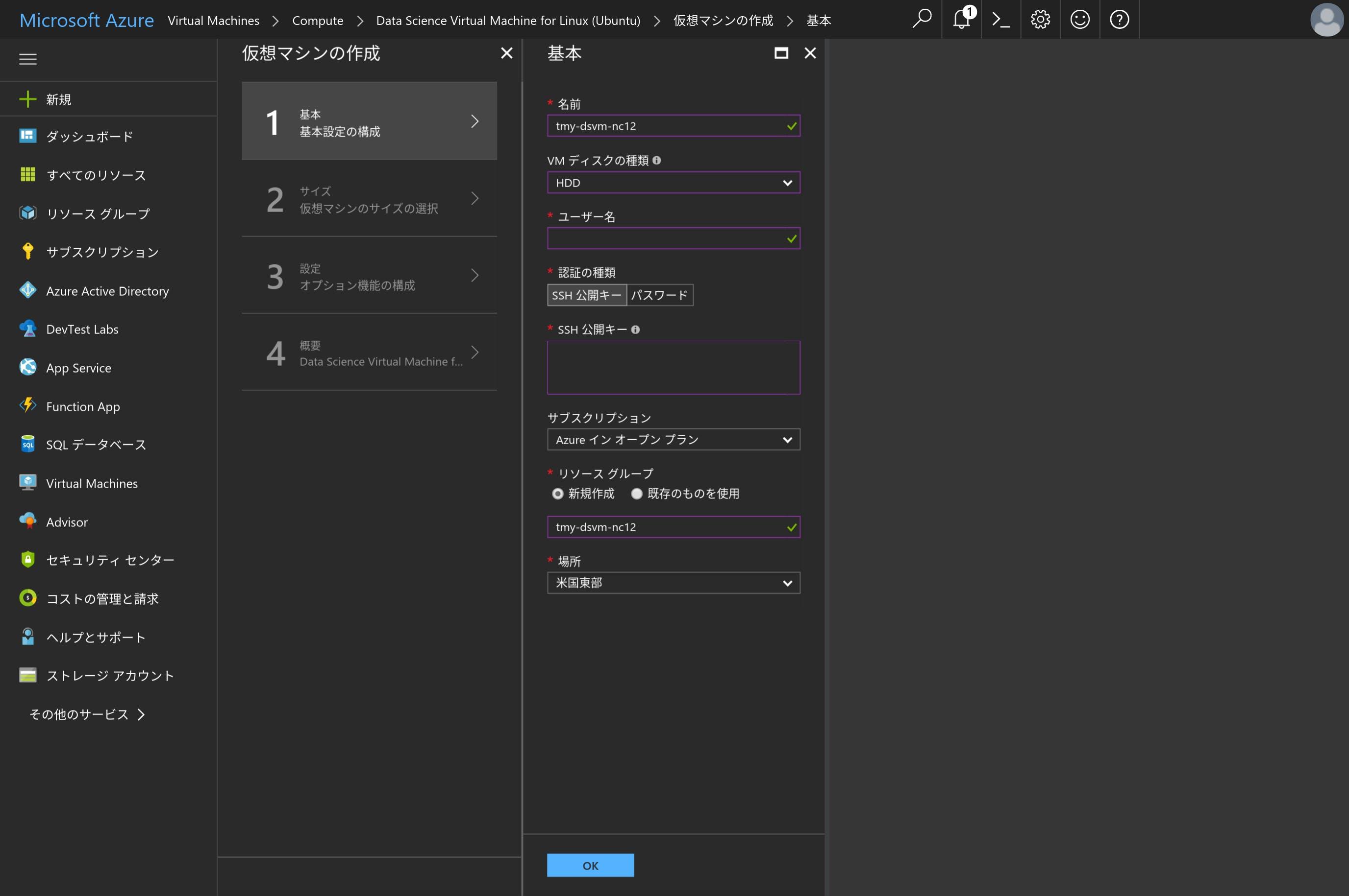 portal.azure.com_.png