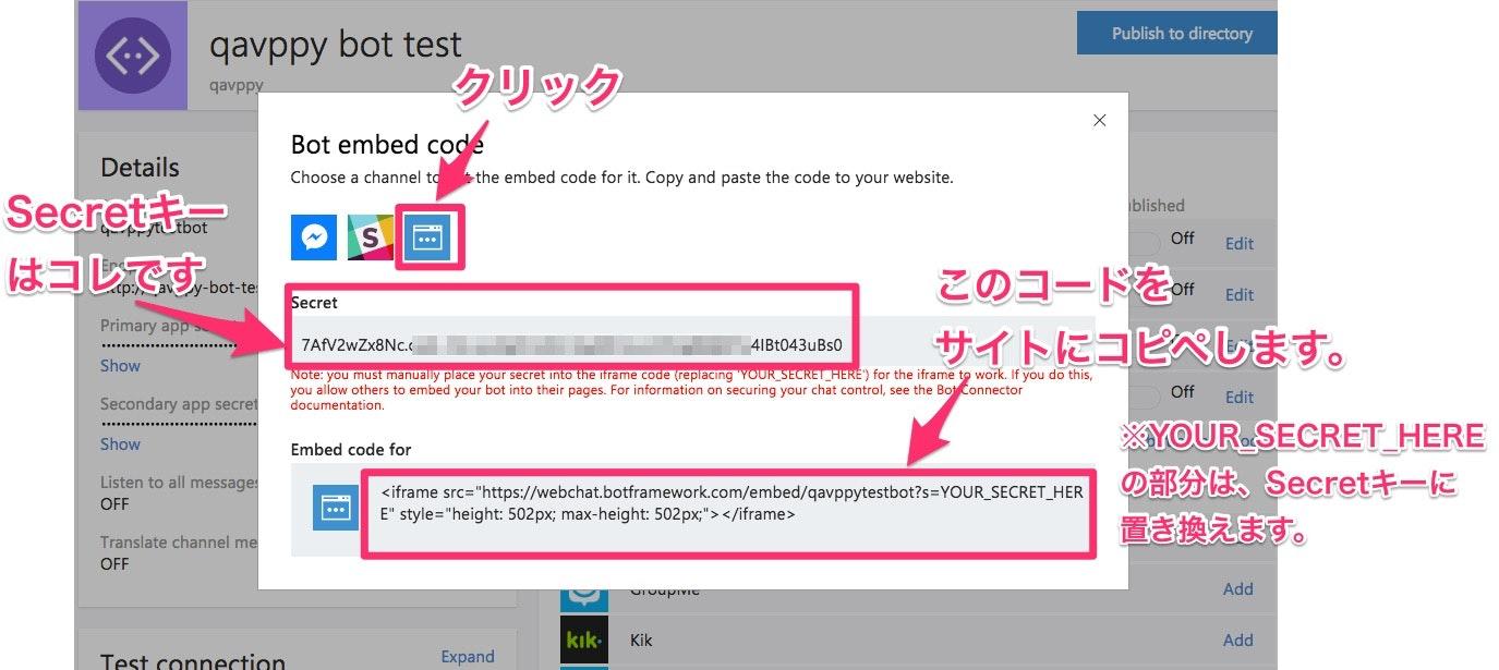 qavppy_bot_test 3.jpg