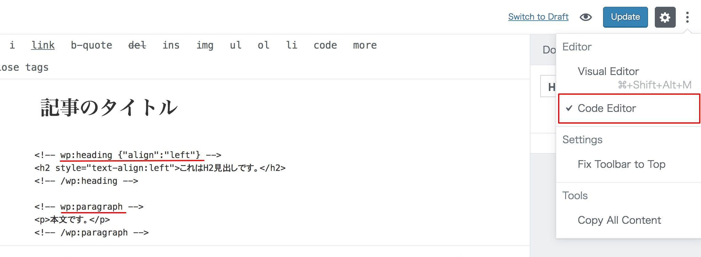 gutenberg_editor_code_view.png
