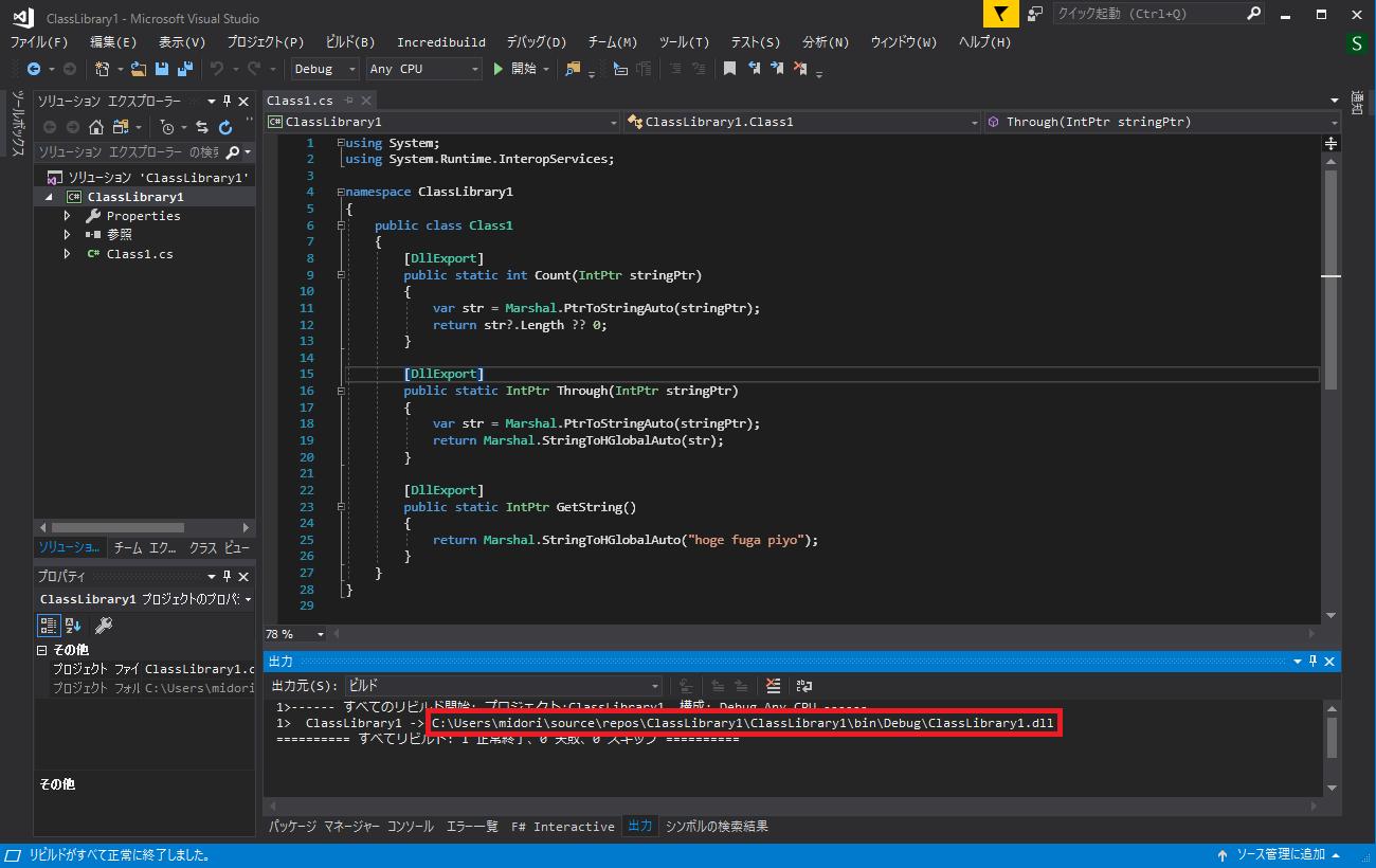 C++ 変換 int string