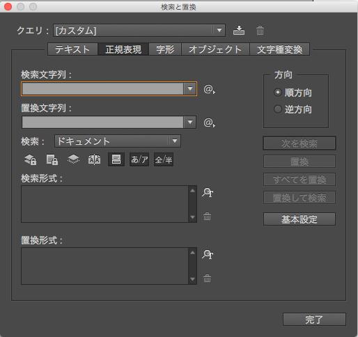 InDesign CCScreenSnapz001.png