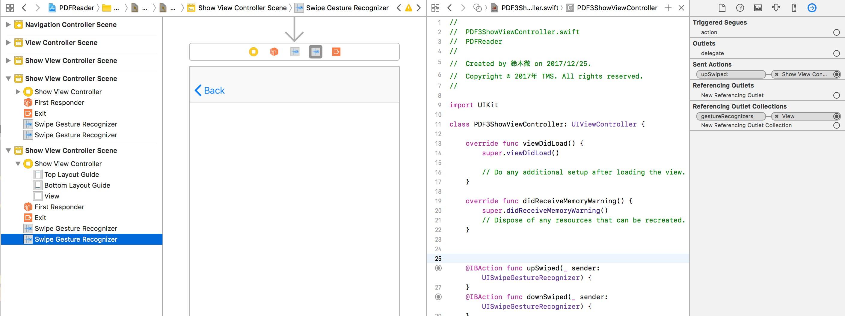 初心者向け)Swiftで初アプリ - スワイプ動作を追加 - Qiita
