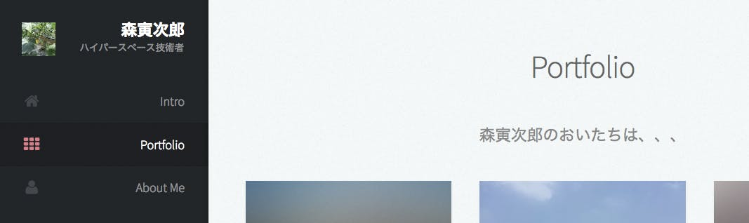 スクリーンショット 2017-06-04 14.01.09.png
