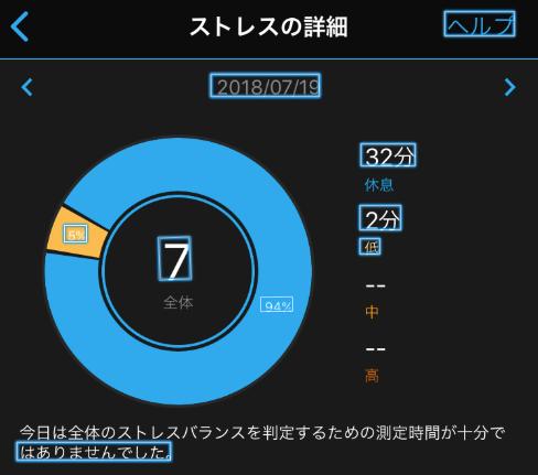 rekognition-result.png