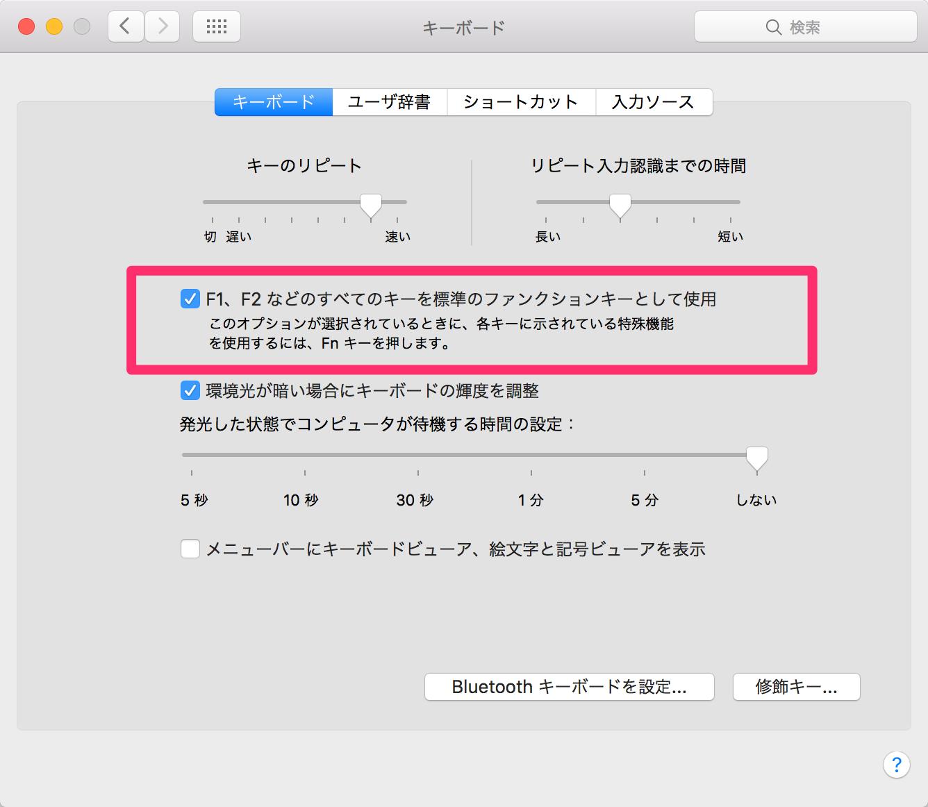 数 mac 全角 英