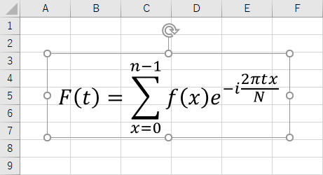 vba_insert_equation.png