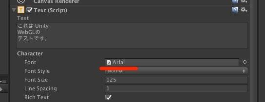 demo_unity_-_Unity_WebGL_Japanese_Font_-_WebGL__OpenGL_4_1_.jpg