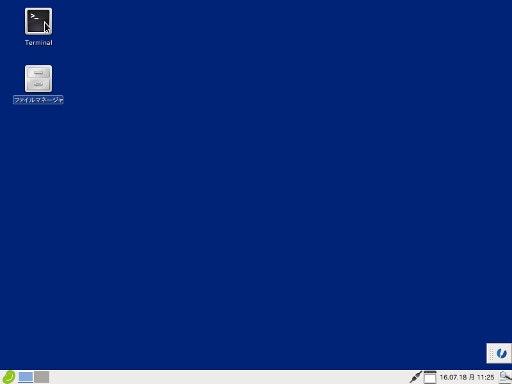 desktop-1x64.jpg