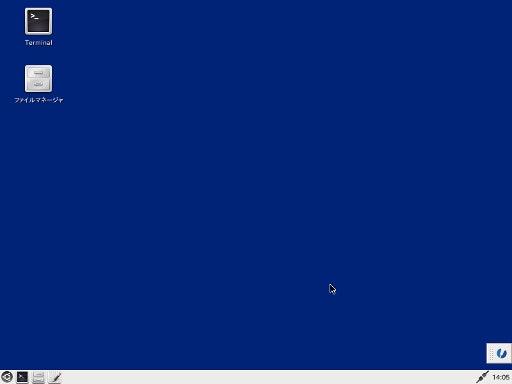 desktop-8x64.jpg
