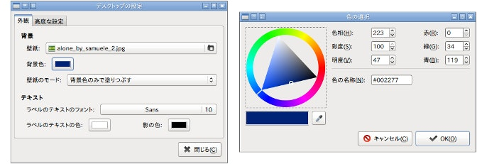 color_change-3x64.jpg