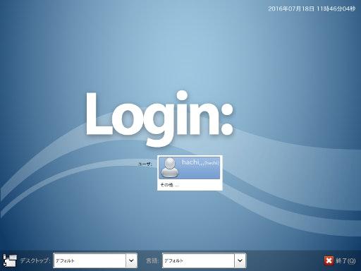 desktop-6x64.jpg