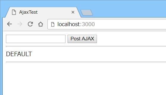 Rails 5 x標準で Ajax+(jQuery+Partial) でHTML部分更新する世界一