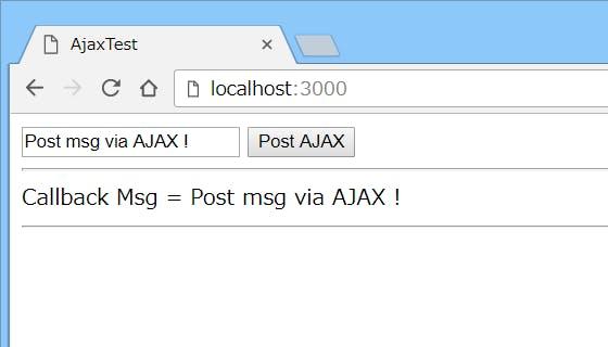top_ajax.png