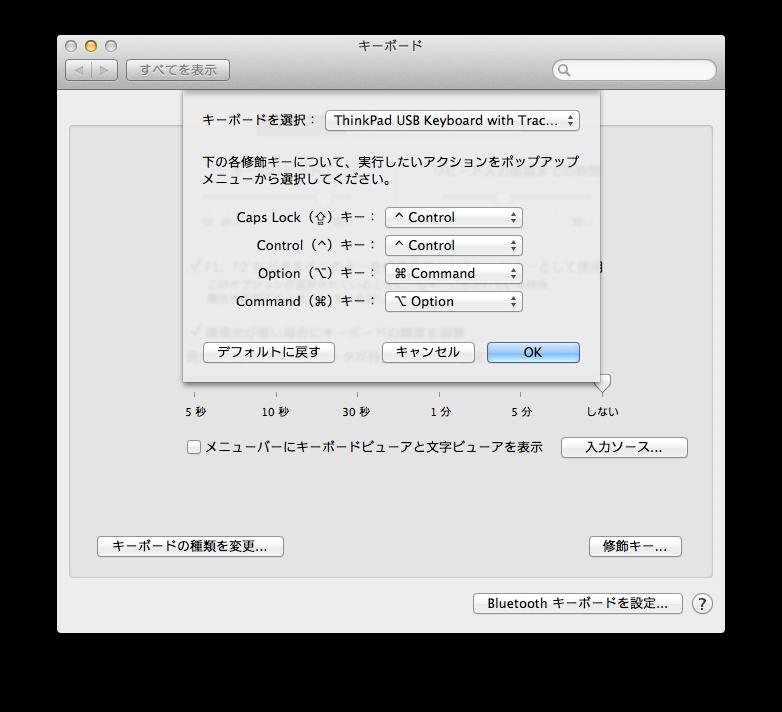 keybord-preference.png