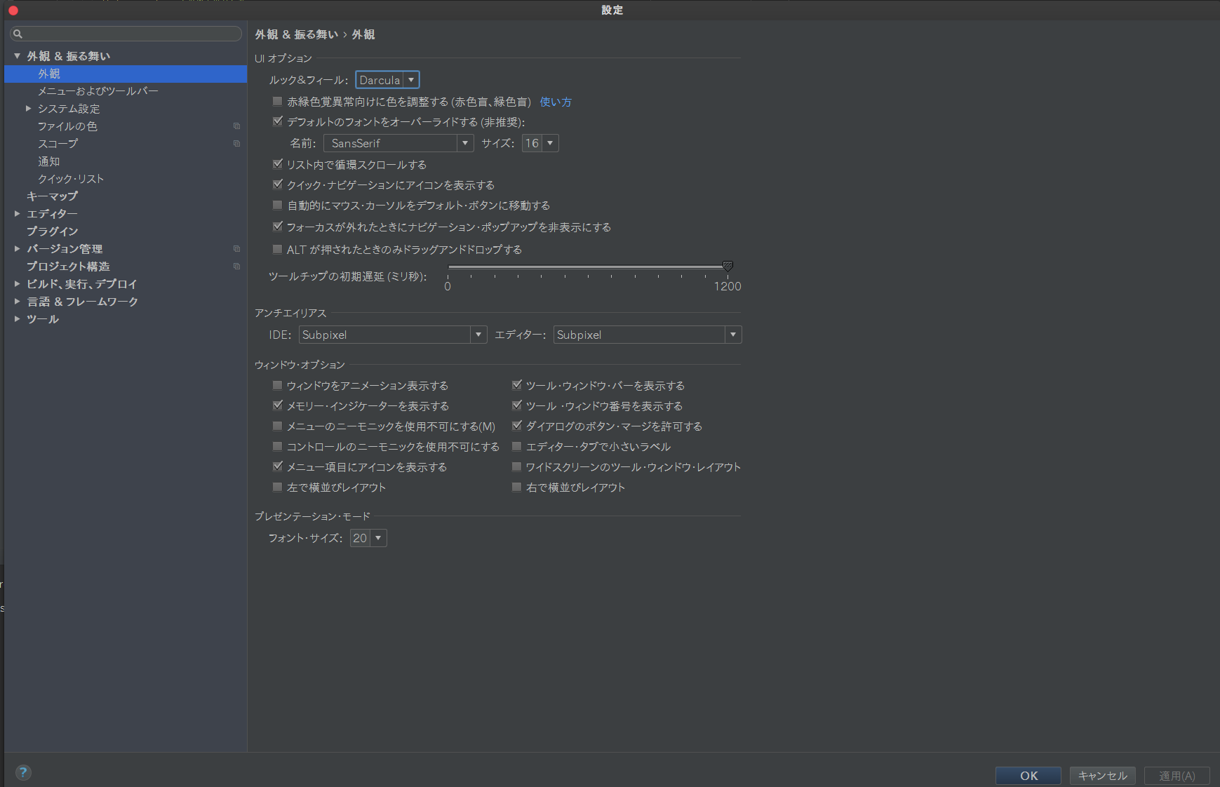 Screenshot from 2017-03-29 16-50-38.png