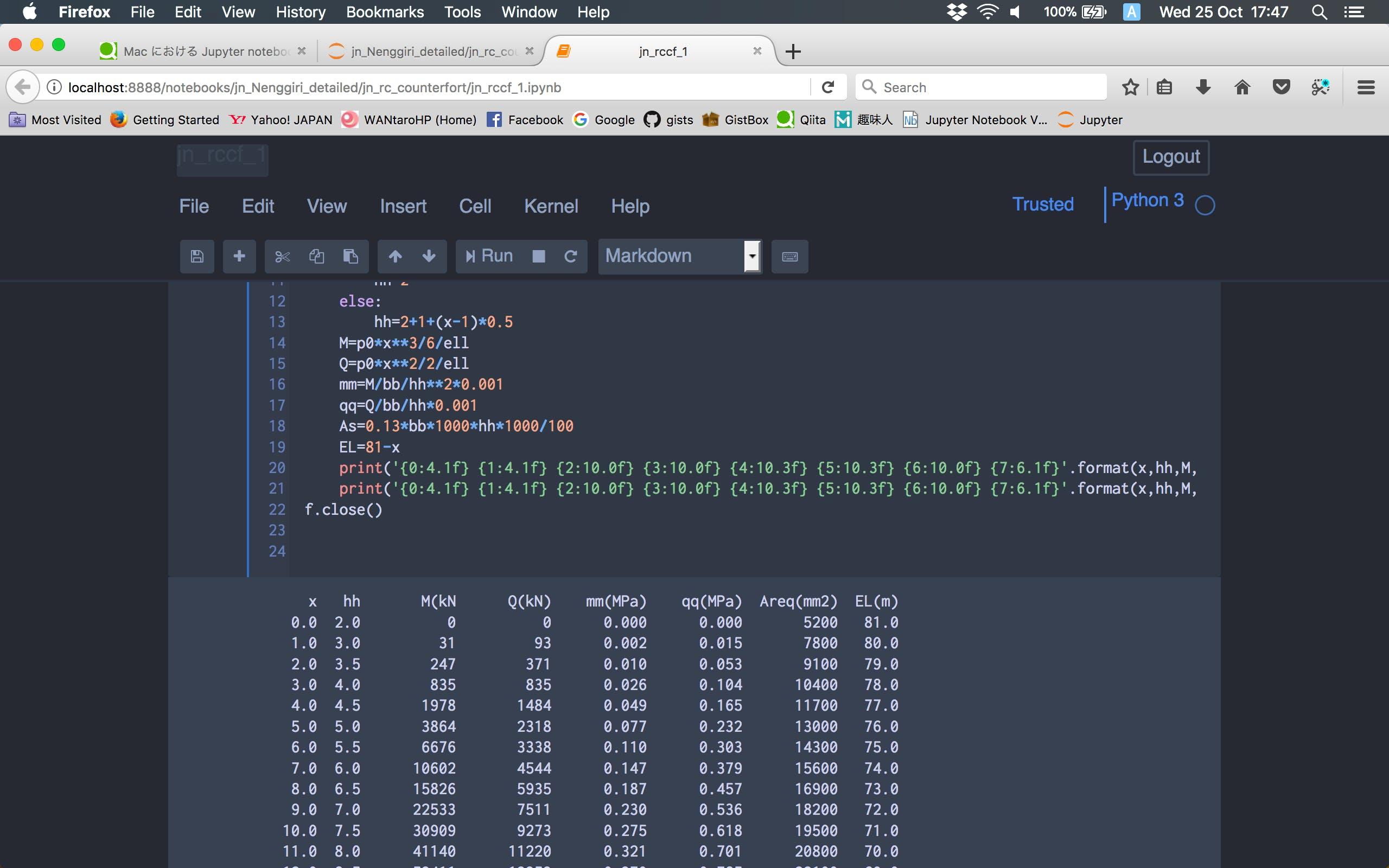 Screenshot 2017-10-25 17.47.21.png