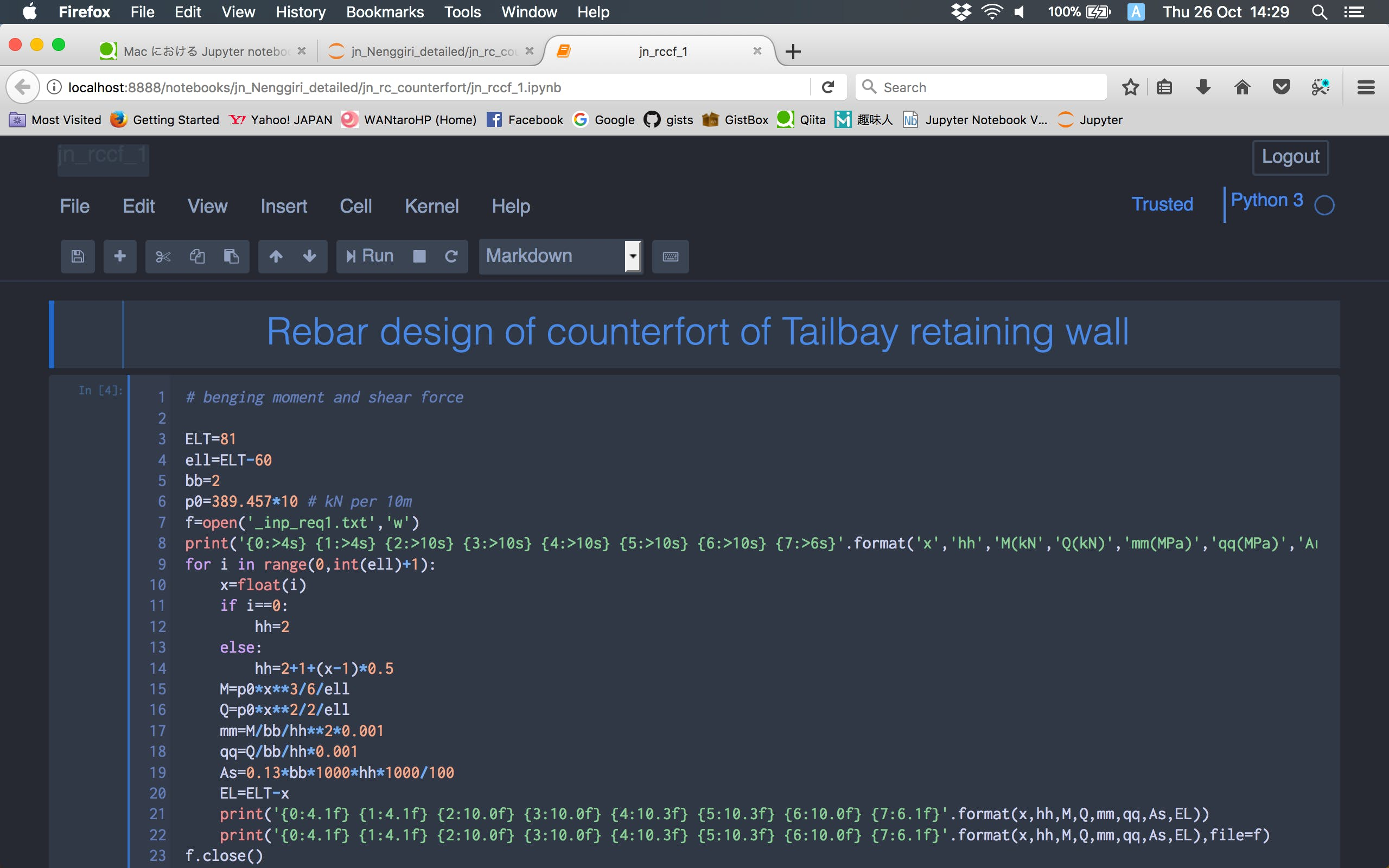 Screenshot 2017-10-26 14.29.54.png