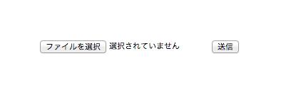 スクリーンショット 2013-08-14 11.15.18.png