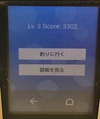 IMG_2519_2.jpg