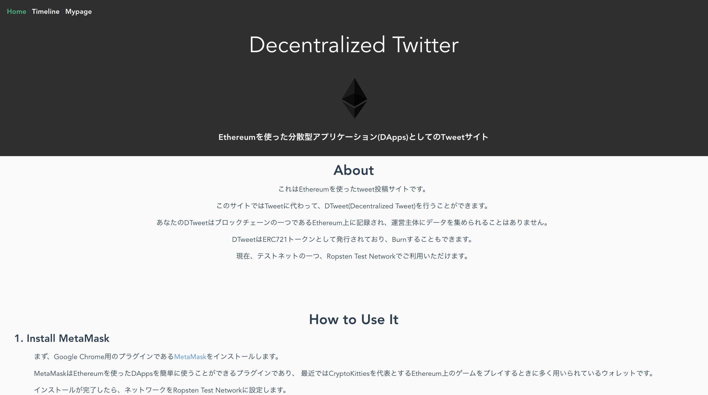 スクリーンショット 2018-04-05 20.34.59.png