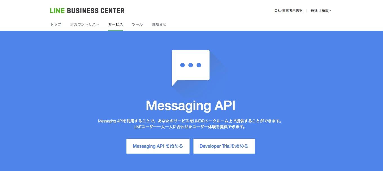スクリーンショット 2017-01-09 23.28.44.png