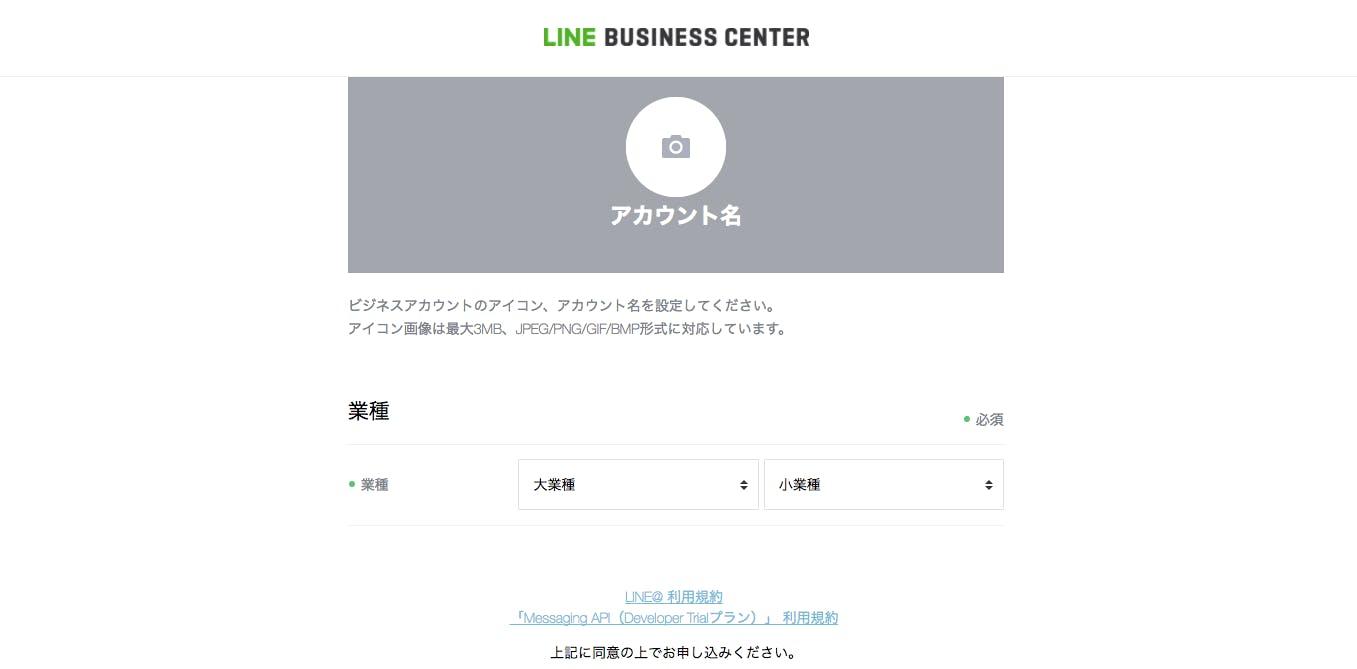 スクリーンショット 2017-01-09 23.32.28.png