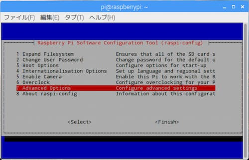 Raspberry Piで音楽(wav/mp3)ファイルを再生する方法 python編 - Qiita
