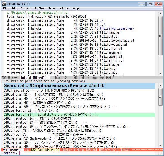 ScreenShot00053.png