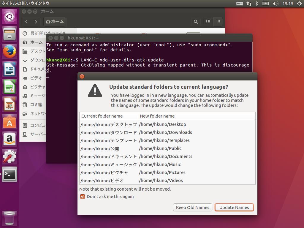 Screenshot  xdg-user-dirs-update dialog.png