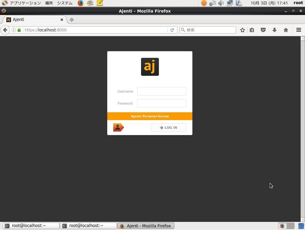 agenti_installed.jpg