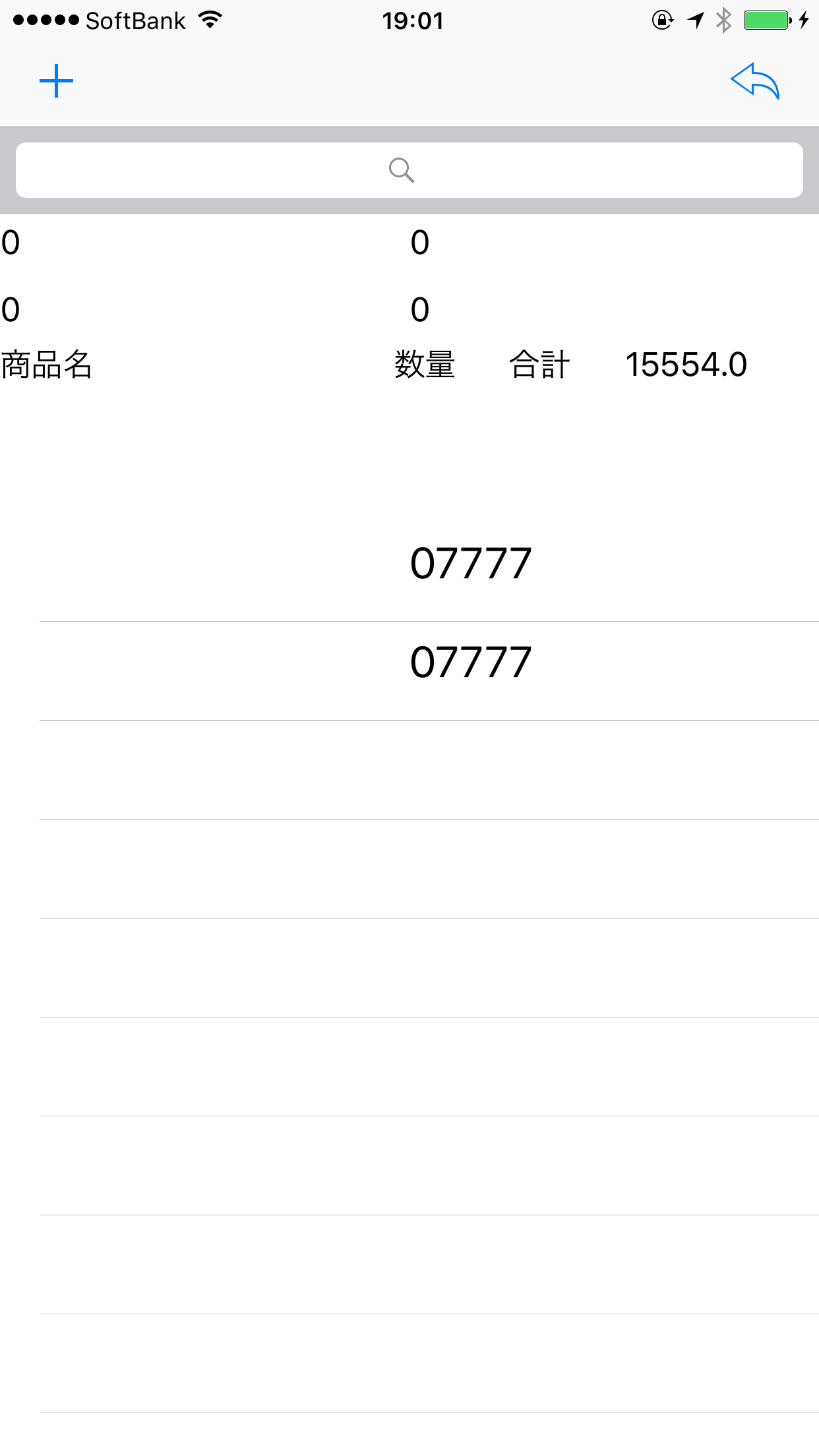 Screen Shot 2016-11-19 at 19.01.03.png