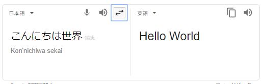 googletrans.png
