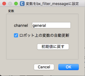 bx_Slack_filter_para.png