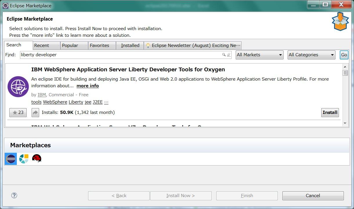 LibertyによるWebサービスアプリ開発メモ: (1)環境構築 - Qiita