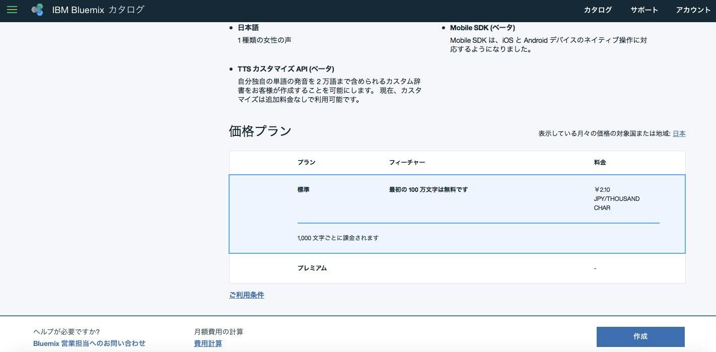 サービス作成.jpg