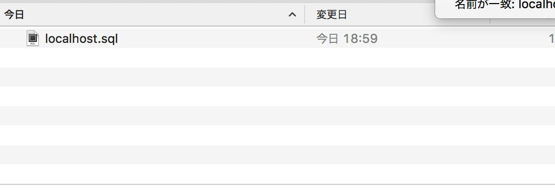 スクリーンショット 2017-01-10 19.00.03.png