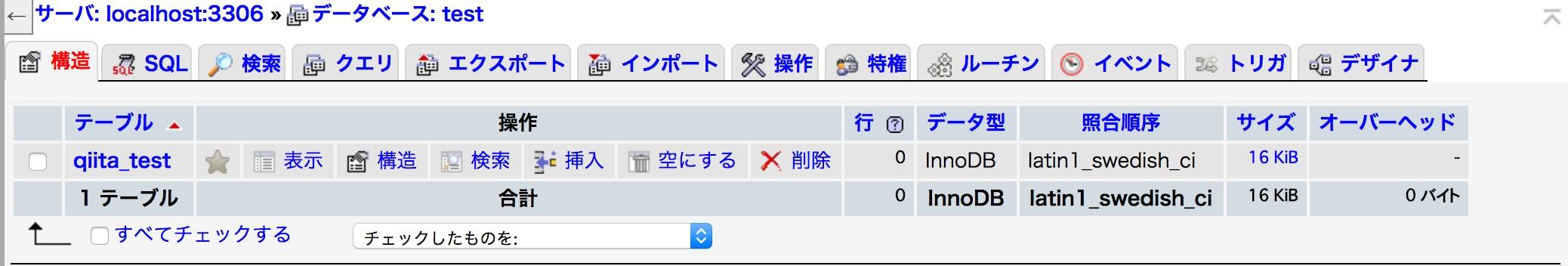 スクリーンショット 2017-01-10 16.51.08.png