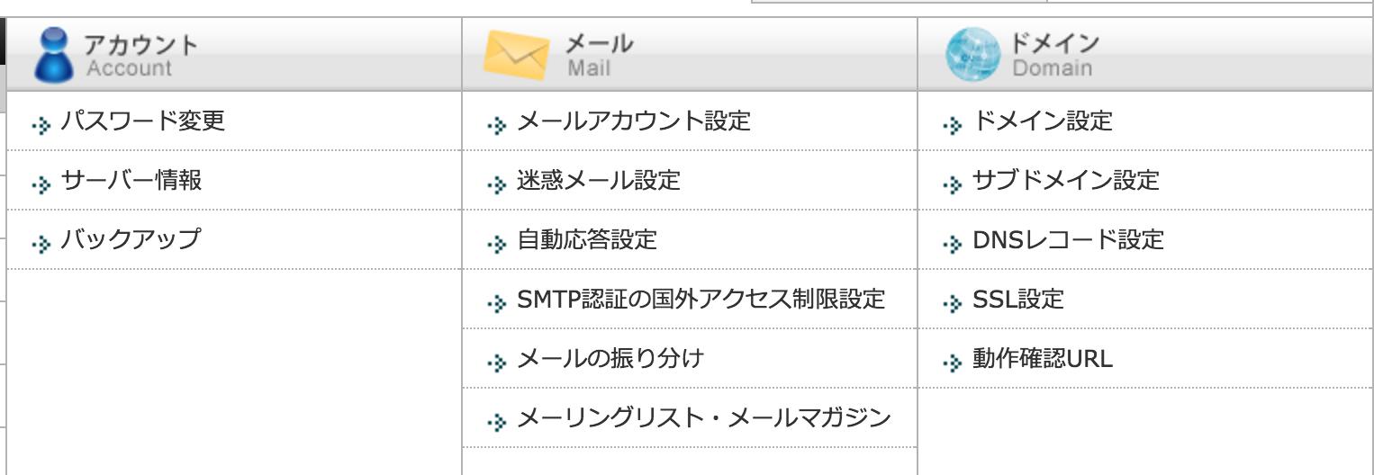 スクリーンショット 2016-08-04 1.58.37.png
