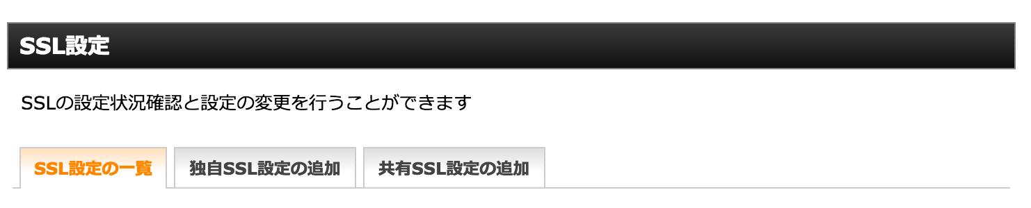 スクリーンショット 2016-08-04 1.58.50.png