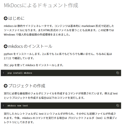 mkdocs-header-custom-50.png