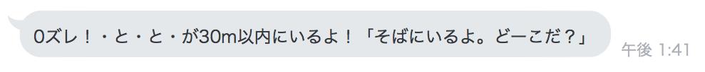 スクリーンショット 2017-01-04 17.00.36.png