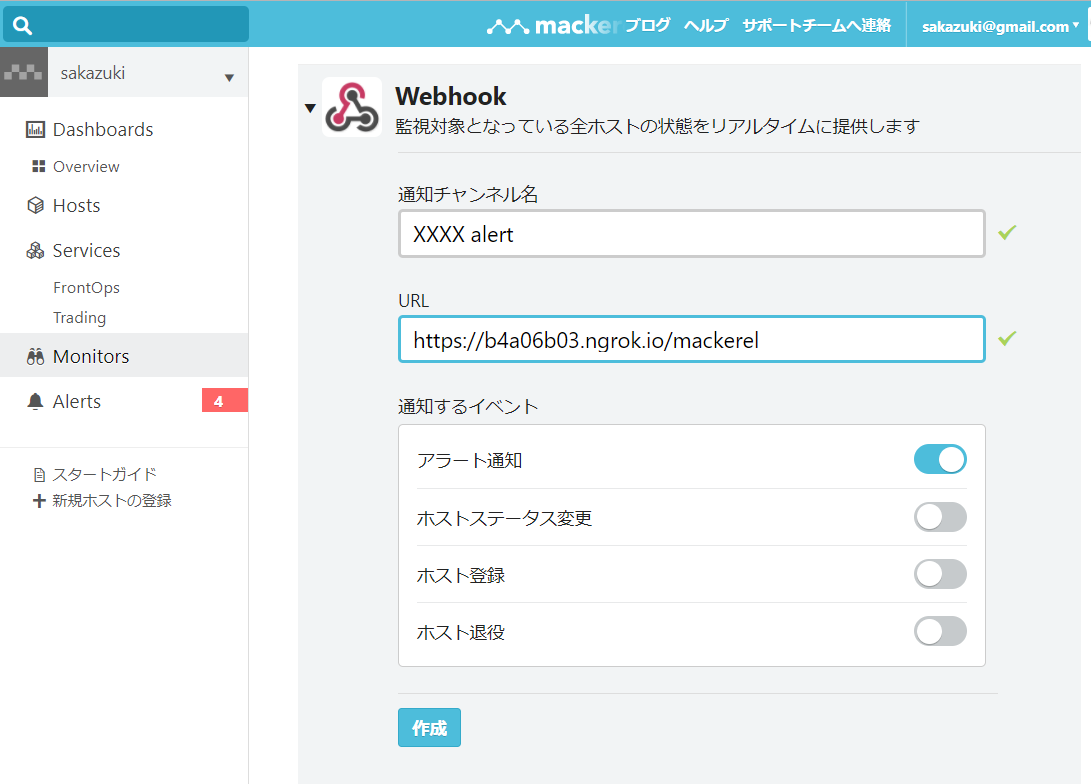 webhook-settings